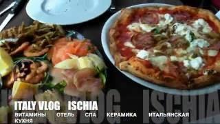 видео витамины из италии