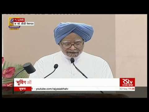 Former PM Manmohan Singh's Speech | Vice President's book launch event
