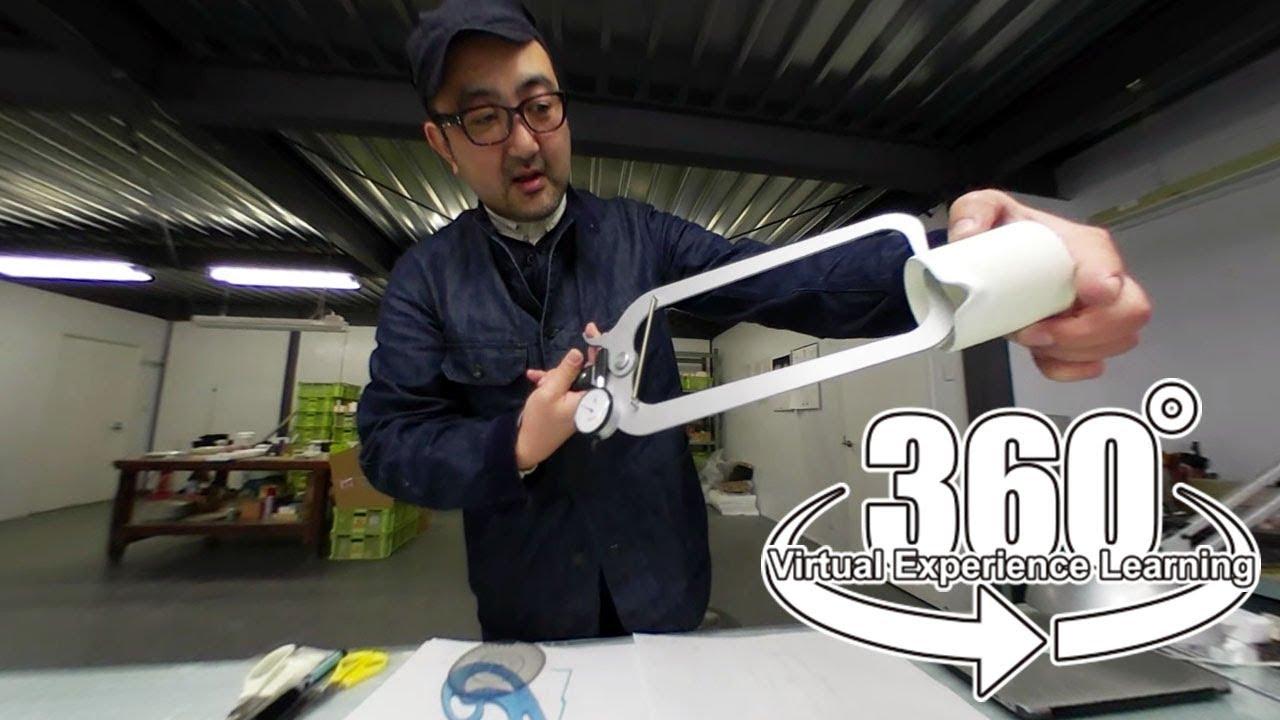 【360°】東京西海 | 長崎県東彼杵郡波佐見町 土石製品製造業