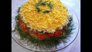"""სალათი მიმოზა Салат """"Мимоза""""/ Очень вкусный салат / Рецепт всеми любимого салата"""