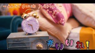 板野友美 9thシングル『#いいね』発売中! 『#いいね』の曲に合わせて...