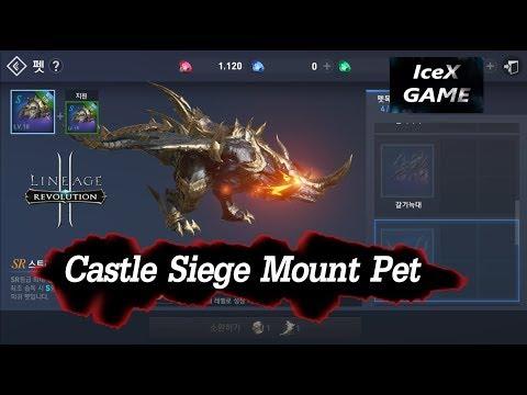Lineage 2 Revolution Castle Siege Mount Pet