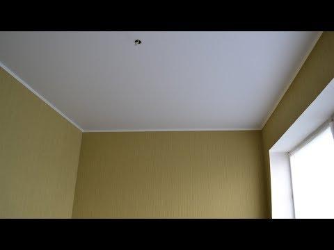 Белый матовый натяжной потолок, компания «Строй Сервис»