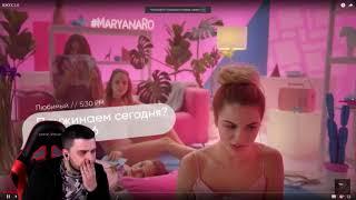 hard play смотрит вжух 2.0 марьяна ро