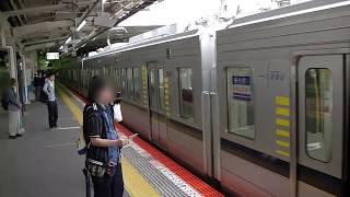 粋な東武のサプライズ♪ 東武宇都宮駅に現れた…アノ試運転列車