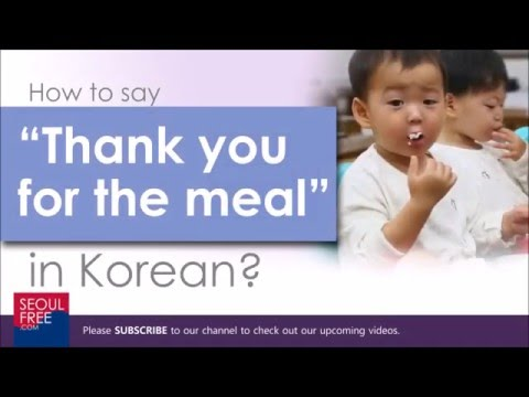 korean phrases for dating