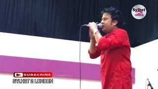 একদিন বাঙালি ছিলাম রে   Ekdin Bangali Chilam Re   By polash