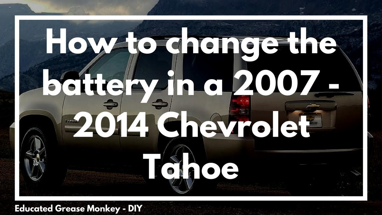hight resolution of how to replace a battery on a 2007 2014 chevrolet tahoe with an optima battery egm diy