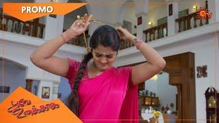 Poove Unakkaga - Promo | 10 April 2021 | Sun TV Serial | Tamil Serial