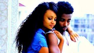 Buze Man - Eshururu እሹሩሩ (Amharic)