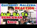 ALIP BA TA BENGAWAN SOLO | MALAYSIA GUITARIST REACTION | Andy Irwandy