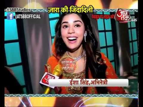 Beauty Secrets of Eisha Singh -Zaara of 'Ishq Subhan Allah'