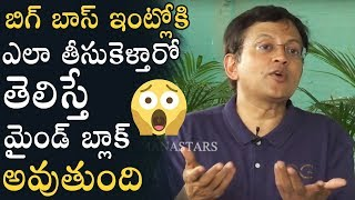 Babu Gogineni Reveals The Unknown Facts About Bigg Boss 2 Entry | Manastars