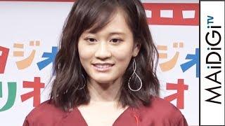 前田敦子、早くも親バカ?「生まれる前も後も写真を撮りたい」 「スタジオマリオ」新CM発表会3