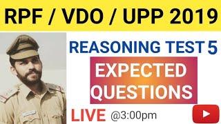 REASONING TEST 5   वर्दी की तैयारी  DP/ RPF / SSC GD/ IB/ UP POLICE 2019