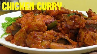 CHICKEN CURRY RECIPE/how to make simple & easy method of chicken curry