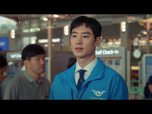 SBS 새 월화드라마 [여우각시별] - 2차 티저 / 'Where Stars Land' Teaser ver.2
