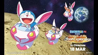Film DORAEMON THE MOVIE: NOBITA'S CHRONICLE OF THE MOON EXPLORATION