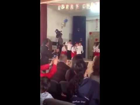 Basel in school party