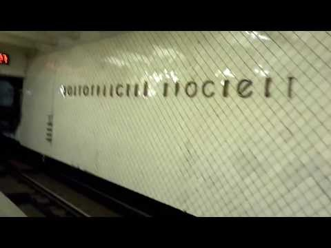 знакомства со станцией метро