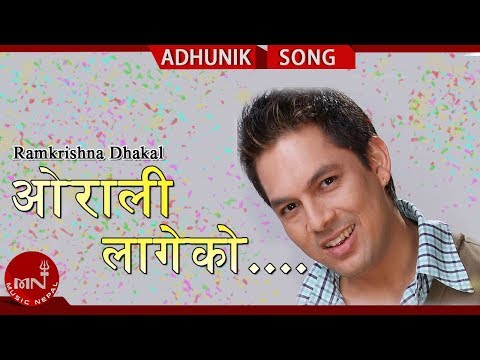 Orali Lageko | Ram Krishna Dhakal | Superhit Nepali Song | Nepali Adhunik Song | ओराली लगेको