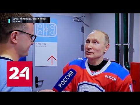 Куда исчезла фирменная кружка Путина? И кто, как и когда сломал ему нос? // Москва. Кремль. Путин
