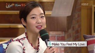 김고은 - Make You Feel My Love (Kim Go Eun Singing)