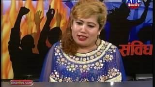 Election watch with Singer Radhika Hamal  By Sharada Thapa