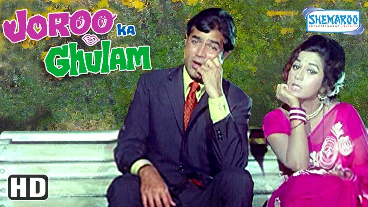 Download Joroo Ka Ghulam (1972)(HD & Eng Subs) - Hindi Full Movie - Rajesh Khanna | Nanda | Ramesh Deo