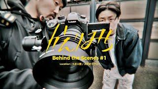 J-RU - かえりみち (Behind The Scenes #1)