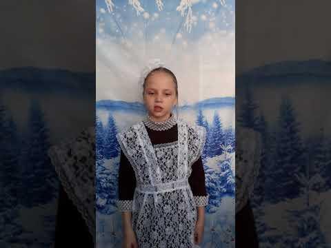Маслова Татьяна, \