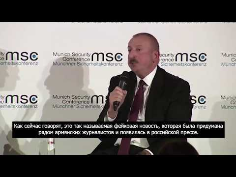 """Ильхам Алиев """"нокаутировал"""" Пашиняна в Мюнхене"""