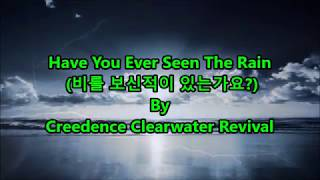 ☞Have You Ever Seen The Rain   C C R
