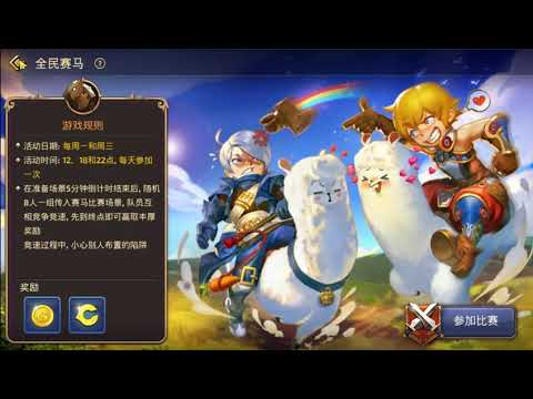 How to Get 4000 Dragon Coin DN888 - Dragon Nest Mobile Private Server