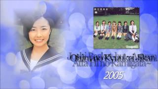 Shimizu Saki solo lines of year 2005 Songs : 01 - 「スッペシャル ジ...
