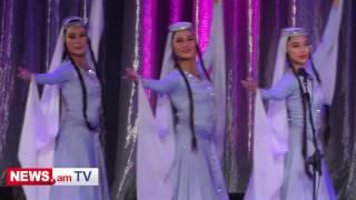 Վրացական «Ռուսթավի» համույթը ելույթ է ունեցել  երեւանյան բեմում