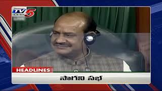 9PM Headlines | Telangana News | AP News | TV5 News Digital