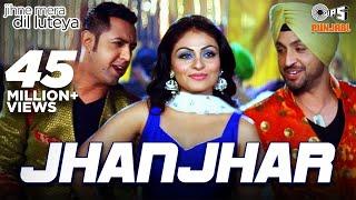 Jhanjhar Song Video - Jihne Mera Dil Luteya | Gippy Grewal, Diljit Dosanjh & Neeru Bajwa
