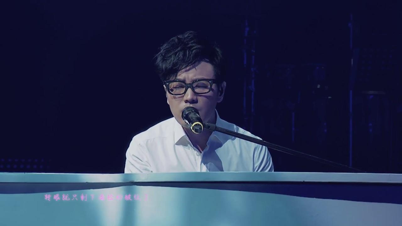王錚亮Reno Wang【時間都去哪了/Where Has the Time Gone】(2015 Bang the World巡迴演唱會 -北京站/Beijing) - YouTube