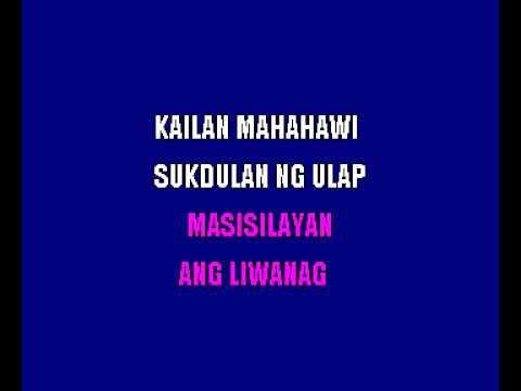 Aegis   Munting Pangarap Filipino Karaoke