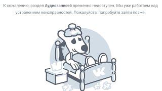 видео музыка вконтакте