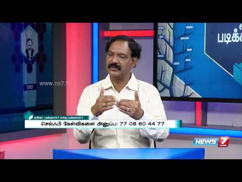 Clear your doubts on Animation & Multimedia studies 4/4 | Enna Padikalam Engu Padikalam