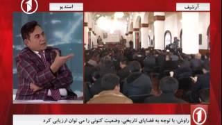 HASHYE KHABAR Faiz Mohammad Kateb Hazara حاشیه ی خبر فیض محمد کاتب هزاره