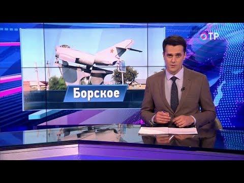 Малые города России: Борское - Место встречи больших и малых хозяйств