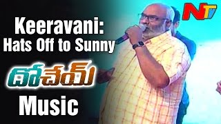 music-director-m-m-keeravani-at-dochay-audio-launch