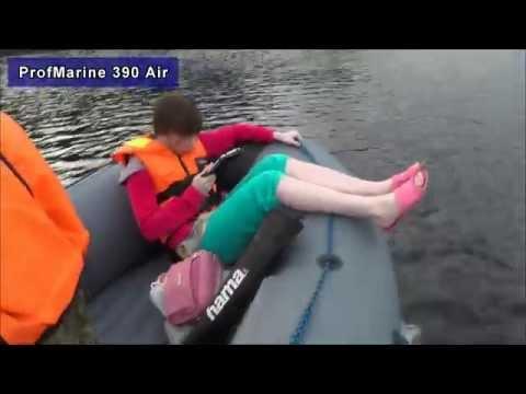 лодка профмарине 330 air