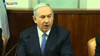 ضجة تحيط بموجة مقاطة إسرائيل