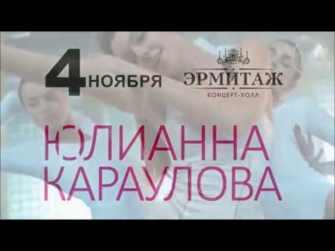 //www.youtube.com/embed/qnXdb0q7BVw?rel=0