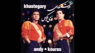 DJ M.FIX - Andy & Kouros Mix (Khatereha 2)  میکس اندی کوروس قدیمی