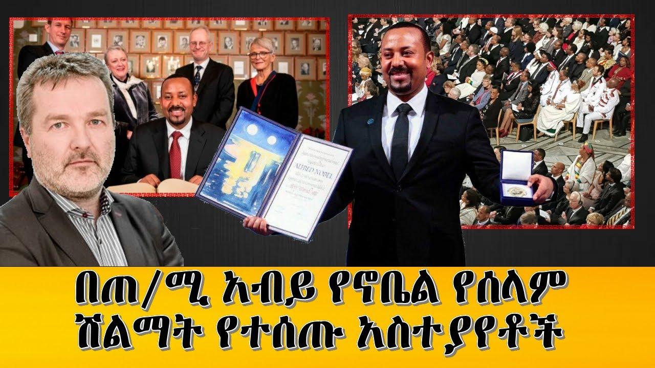 Comments On Dr. Abiy's  Noble Peace Prize